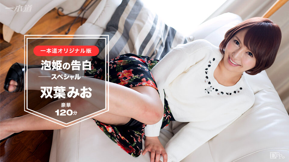 ดูหนัง jav เรื่อง อาบน้ำไปเย็ดกันไปน้ำแตกคารูหี ไม่เซ็นเชอร์ หนังเอวี xxxญี่ปุ่น หนังavญี่ปุ่น